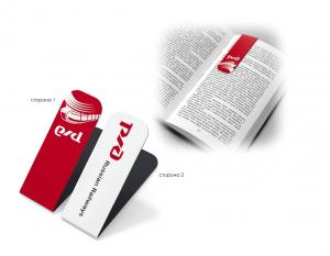 China magnetic bookmarker ( simple ) on sale