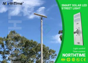 China Mobile Control 120 Watt Solar Powered LED Street Lights / Led Highway Light on sale