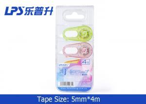 China Ensemble sur bande coloré de correction dans les approvisionnements corrects d'étudiant de boîte en plastique on sale