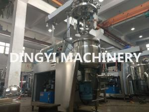 China Automatic Cream Vacuum High Speed Mixer Emulsifying Machine Button Control on sale
