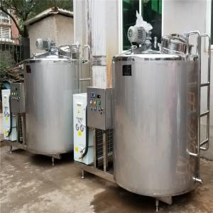 Stainless Steel Small Cow Milk Yogurt Refrigerating Tank