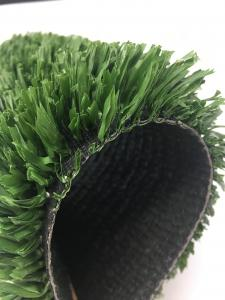 China Kids Playgound Garden Sports Artificial Turf 19mm Pile PE Fibrillated Yarn Multipurpose on sale