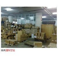 chain Shenzhen, Guangzhou, Hong Kong air cargo service to Chiang Mai(CEI), Thailand