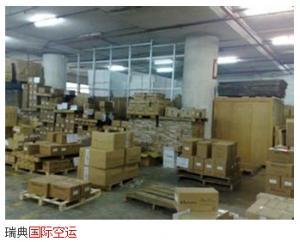 China chain Shenzhen, Guangzhou, Hong Kong air cargo service to Jeddah(JED) on sale