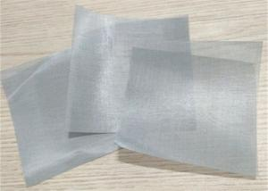 China 5 x 5 inch 50 100 micron stainless steel wire filter mesh screen on sale