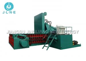 China Waste Copper Scrap Aluminum Baler Recycling / Integrated Metal Chip Compactor on sale