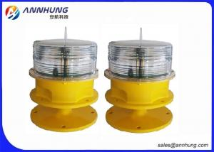 China IP66 Runway Edge Lighting Airport Approach Direction Straight Line Flashing LED Lamp on sale