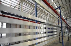 China YueFeng Aluminium Technology Co., Ltd manufacturer