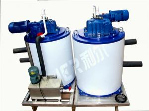 China Irregular industriel 1Ton par machine à glace de flocon d'eau de mer de jour pour geler des poissons pour le navire de poissons on sale