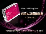 China Acrylic inclined base vertical desk sign/The hypotenuse acrylic brick wholesale