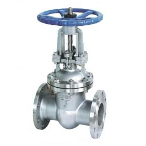 China High pressure Z41W stainless steel valve flange PN1.6 ~ 16.0MPa for fire station pipeline on sale