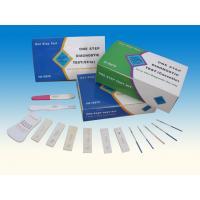 HIV rapid test strip