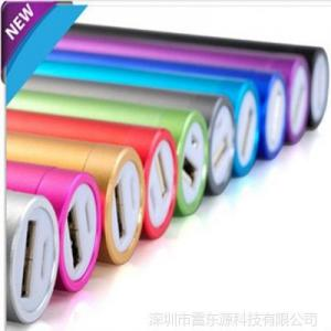 China Aluminum Lipstick mobile power bank USB 2.0 external battery charger on sale