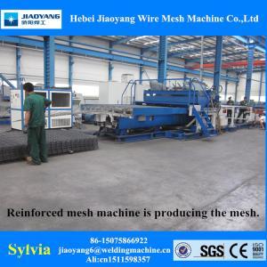 brc mesh for reinforcement concrete - brc mesh for