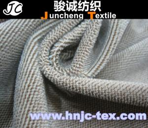 China rayon fabric sofa bed double color polyester for apparel/ sofa upholstery /apparel on sale