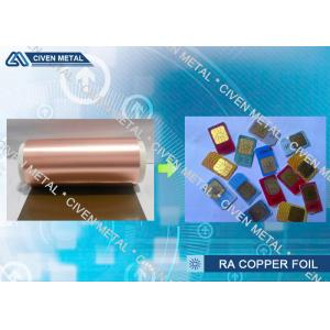 China Extra - Fine Low Profile Thermal Conductive Copper Foil Roll For PCB Processing on sale