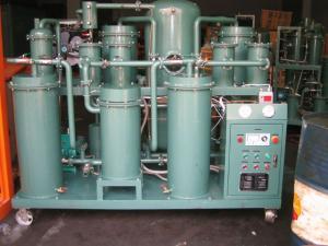 China Unité de récupération d'huile de restauration d'huile de purification d'huile de graissage on sale