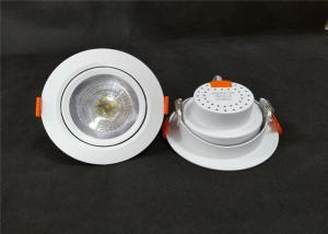 China Energy Efficiency SMD LED Spotlight For Hotel Lobby / IP20 9W LED Recessed Downlight on sale