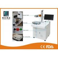 Air Cooling Smart Fiber Laser Marking Machine 10W - 50w For Capacitor / Keypads