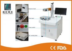 China 空冷スマートな繊維レーザーの印機械10W -コンデンサー/キーパッドのための50w on sale