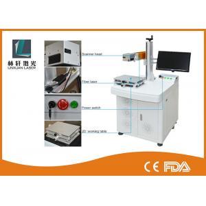 China Máquina elegante 10W - 50w de la marca del laser de la fibra de la refrigeración por aire para el condensador/los telclados numéricos on sale
