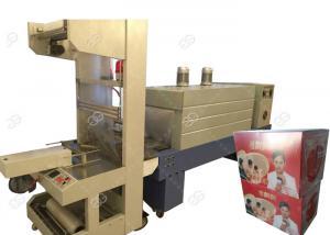 China Carton Box Bottles Heat Shrink Wrap Machine Semi Automatic Henan GELGOOG Machinery on sale