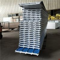 China waterproof 30mm PVC paper eps sandwich prefabricated house roof panel with 14kg on sale
