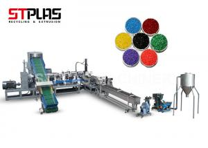 China Scrap Mother Baby Extruder / High Precision Plastic Pellet Making Machine on sale