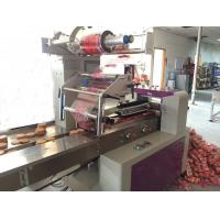 Snack Cookies Biscuit Production Machine , Wafer Biscuit Production Line For Corn Rice