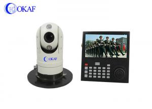 China 1.3MP AHD Vehicle PTZ Camera System , 720p Outdoor PTZ CameraQuick Installation on sale