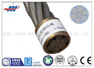 China Good Resilience Crane Wire Rope 6-48mm For Hoist / Loading 6x36WS+IWRC on sale