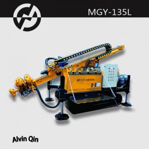 China Hydraulic MGY-135L crawler mounted drilling rig for anchoring ,grouting, dams on sale