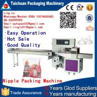 China CE certificate Automatic instant noodles ice cream PackingMachine food packaging machine on sale