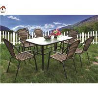 China modern restaurant dining set rattan garden furniture RMS70048R-2 on sale