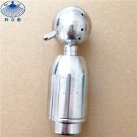 China Max.tank diameter 4m, SG4 powerful jet tank cleaning spray nozzle for cleaning of small to medium sized tanks on sale