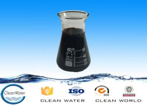 China Brown Color Liquid Colour Dye Fixing Agent 40% - 60% Solid Content Textile Color Fixing on sale
