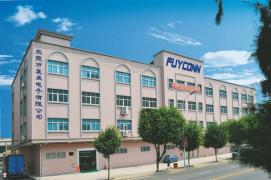 China Dongguan Fuyconn Electronics Co,.LTD manufacturer