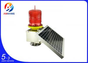 China AH-LS/S recycled plastic lamp shade solar warning lights on sale