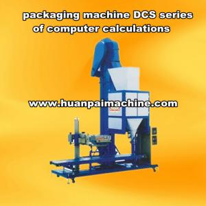 China grain scales package machine for sale on sale
