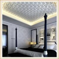 China Supply Cheap Interior Decorative 3D Wall Paneling /Wall Panel For TV Background
