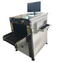 Automatic Alarm X Ray Airport Scanner , Baggage Scanning Machine With Image Playback