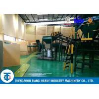 2-3 Ton/Hour Bio Organic Fertilizer Ball Sahpe Production Line
