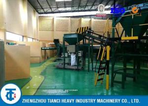 China 2-3 Ton/Hour Bio Organic Fertilizer Ball Sahpe Production Line on sale