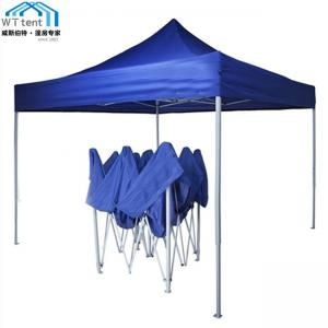 China 12ft x 12ft Portable Folding Shade Canopy Light Weight Awning Roof on sale