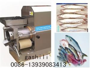 China hot selling fish deboning machine on sale
