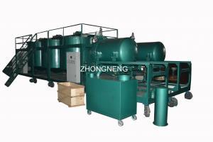 China Machine de traitement d'huile de la série LYE/Black d'usine de réutilisation d'huile de moteur on sale