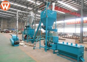 China 1 T/H Poultry Feed Processing Plant Simple Operation For Small Scale Farm on sale