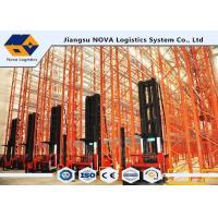 China Narrow Aisle Pallet Storage Shelves AS4080 on sale