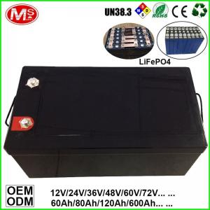 China LiFePO4 Battery For Solar Power Energy/UPS/EV/Inverter/Backup Power 12V 100Ah/200Ah on sale