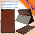 Crazy Horse 2 Folding Tablet Leather Cases Stand For Google Nexus 7 II